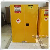 供应工业防爆柜-化学品防爆柜