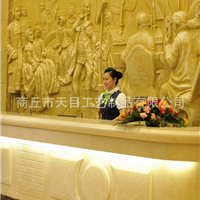 潍坊欧式植物酒店大堂砂岩浮雕威海荷花浮雕