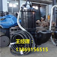 矿沙泵\矿浆泵\矿粉泵