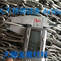 供应316不锈钢链条价格