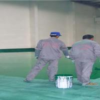 供应全国环氧地坪漆施工 聚氨脂地坪施工