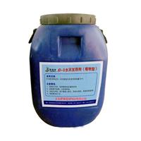 上海松江植物型水泥发泡剂