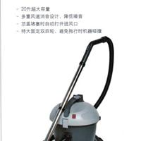 供应力奇GD1018吸尘器