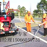 供应潍坊寒亭附近沥青路面灌封胶多少钱一吨