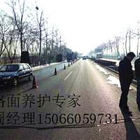 供应沈阳沥青路面填封胶材料多少钱一吨