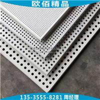深圳富士康厂房吊顶300*1200微孔铝扣板天花