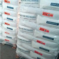 南京供应德国瓦克进口4115胶粉价格低