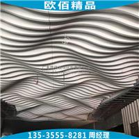 广东景区大厅波浪造型艺术天花吊顶定做