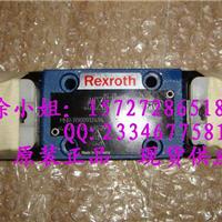 特价供应力士乐液压产品代理