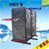 供应搪瓷钢板水箱,Q235钢板搪瓷水箱
