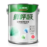 供应鲜呼吸抗甲醛净味全效墙面漆