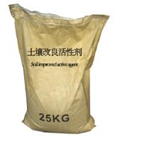 供应土壤活性改良剂