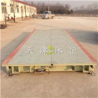 供应承德20吨地磅,2.5x6米电子地磅厂家