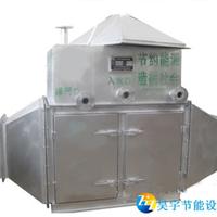 供应2T超导热管烟气余热回收设备