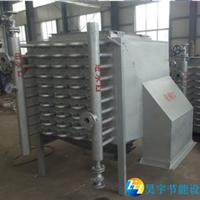 供应8T锅炉排烟余热回收/hY烟气余热回收