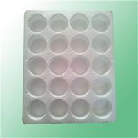 石家庄市鑫华泡沫塑料制品有限公司