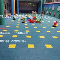供应幼儿园悬浮拼装地板安装