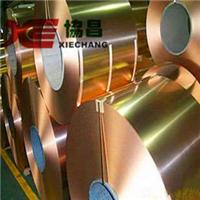 YCuT-M-EH,超级钛铜带