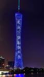 北京三佳拓联科技发展有限公司
