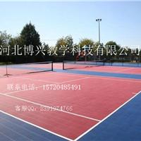供应pp材质悬浮地板 篮球场悬浮地板