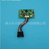 卡晟智能锁电路板/密码锁电路板厂价直销