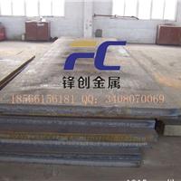 广东东莞塘厦 20#钢钢板 优质碳钢20#钢