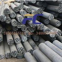 广东钢材45#钢价格钢材45#钢报价材质碳含量