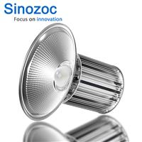 Sionzoc兆昌LED工矿灯150W 车间厂房仓库灯