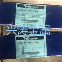 韩国KIS钢琴线 进口SWC材质碳钢线