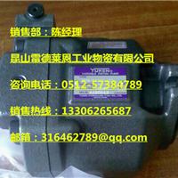 日本油研变量柱塞泵现货A10-F-R-01-C-K-10