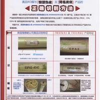 供应美国海德能反渗透膜CPA3-8040