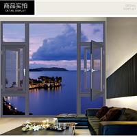 亮阁铝合金门窗平开窗推拉窗封露阳台隔音窗
