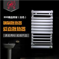 卫生间背篓-2.5厚爱嘉精品散热器|十大名牌