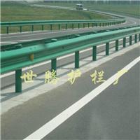 厂家批发供应河南洛阳高速 乡村 山区道路波形护栏板 可定做