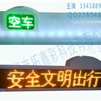 出租车LED双面顶灯显示屏