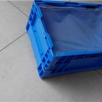 供应上海EPO折叠箱S603 日产折叠周转箱