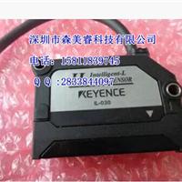 供应激光位移传感器- IL-1000 放大器单元