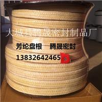 供应【热磨机专用芳纶盘根】价格
