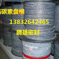 供应碳素盘根、高碳素纤维盘根出厂价格