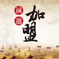 广西知名品牌腻子粉加盟,水性钢化腻子粉,招全国各地招商
