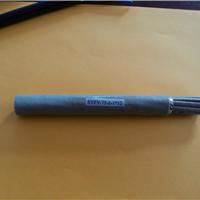 SFYZ75-2-1*16发泡同轴电缆证件全