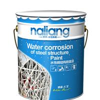 水性醇酸防锈漆,金属表面防锈漆