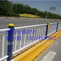 福建宁德交通隔离护栏 龙岩城市道路护栏