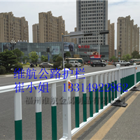 福建三明交通安护栏 永泰城市道路护栏