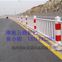 福建宁德城市道路护栏 福清交通安全护栏