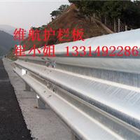 福建泉州波形护栏厂家 晋江高速防撞护栏板