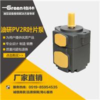 供应PV2R3-66叶片泵 格林流体公司GREEN