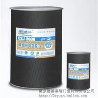 供应中空玻璃硅酮胶