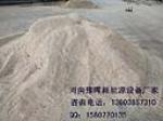 黑龙江一台秸秆颗粒机多少钱 豫晖小麦秸秆颗粒机厂家