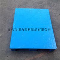 供应1109平板九脚托盘塑料卡板红色栈板